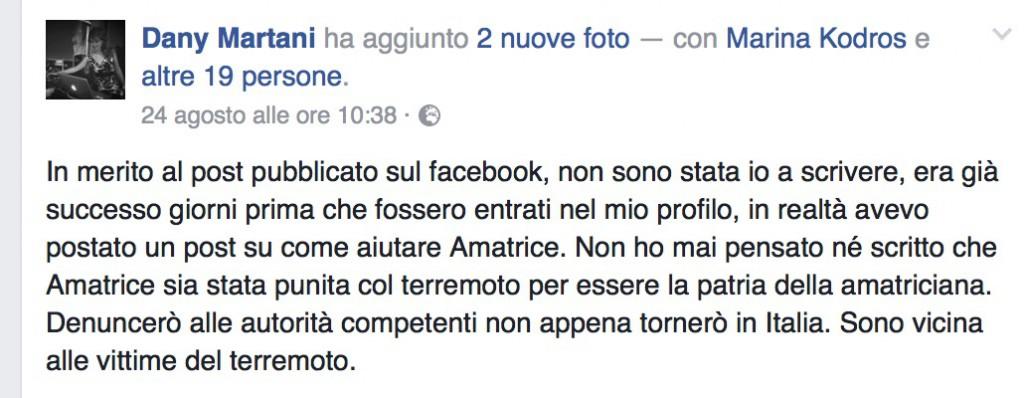 martani_amatriciana
